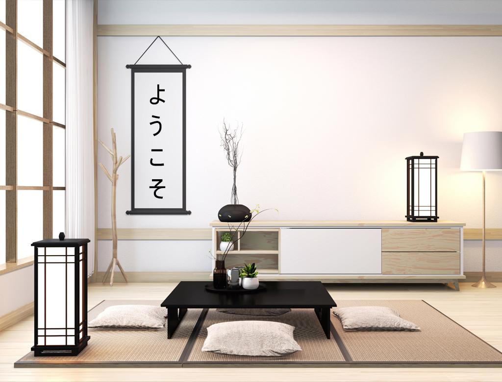 wykończenia pod klucz w stylu japońskim | Imperium Wnętrz Kokotów 922
